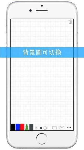 smart-whiteboard-hd-2