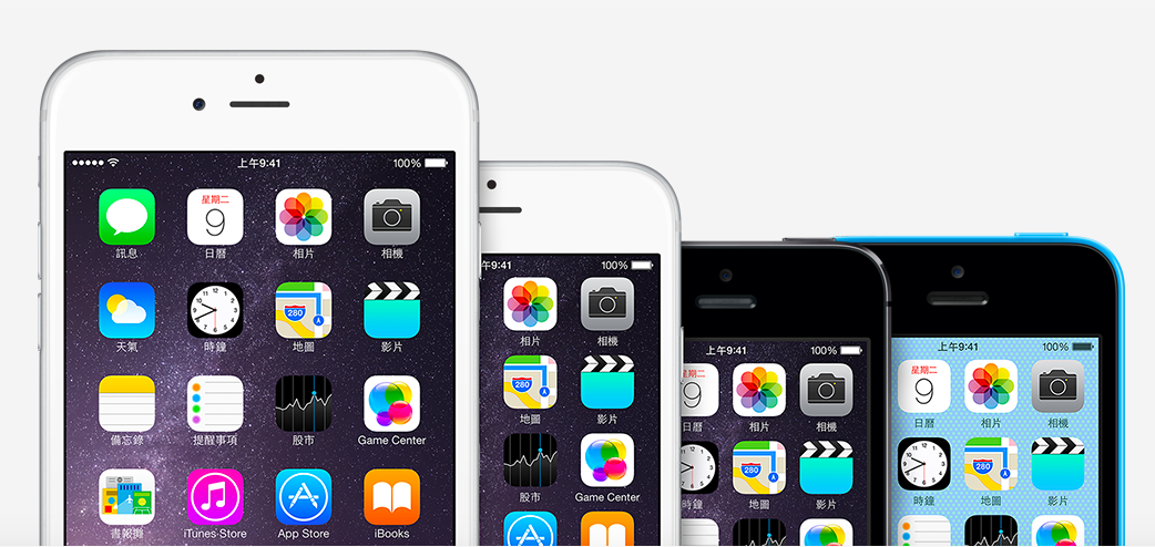 survey-suggests-iphone-6s-could-outsell-iphone-6-and-iphone-6-plus_00a