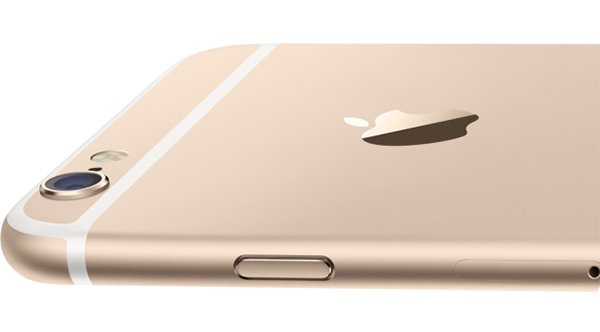 tim-cook-focus-on-china-gold-iphone_01