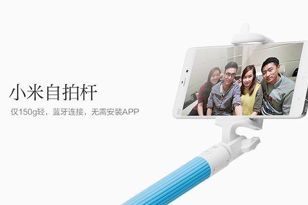 xiaomi-stick1