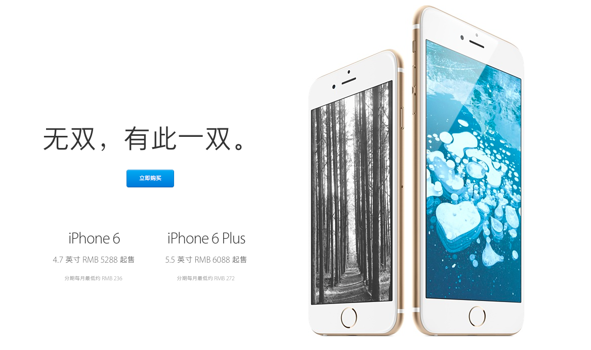 2015-q3-iphone-great-sales-figure-in-china_01