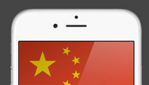 2015-q3-iphone-great-sales-figure-in-china_02