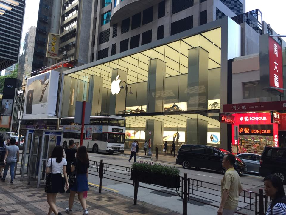 Apple Retail Store TST-1