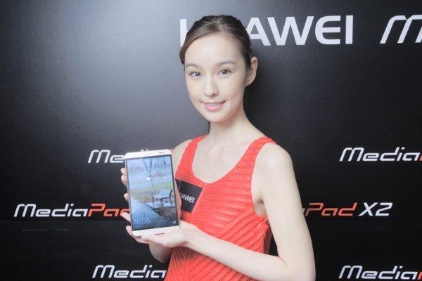HUAWEI MediaPad X2  - 1