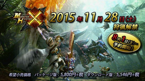MHX-Dated-JP-600x336