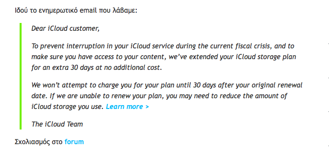 apple-30-day-extra-free-icloud-service-greece_02