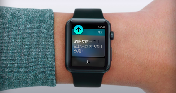 apple-watch-stand-advice_00