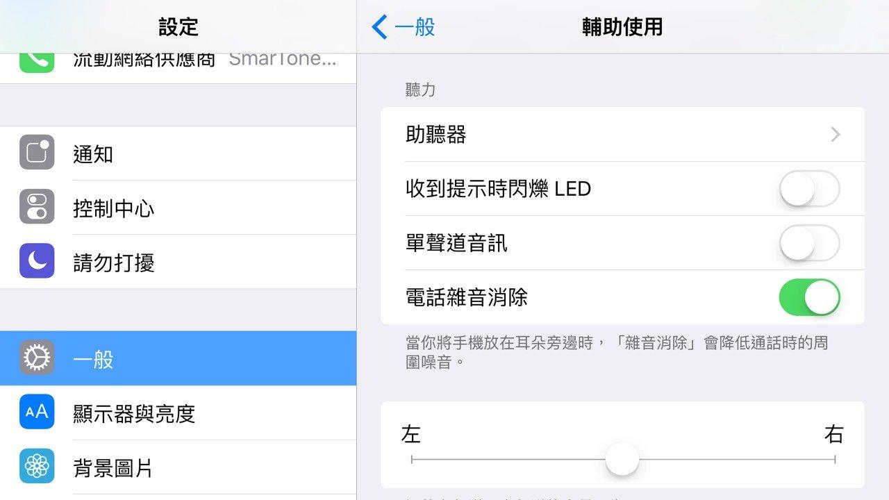 iPhone LED-3