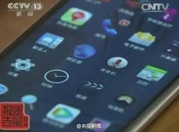 iphone-waste-60-cny-cctv_01