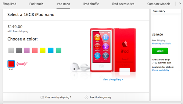 ipod-shipping-and-retail-limited-by-apple_02