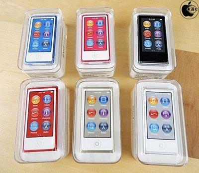ipod-touch-nano-shuffle-unboxing_03