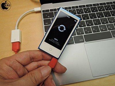 ipod-touch-nano-shuffle-unboxing_08