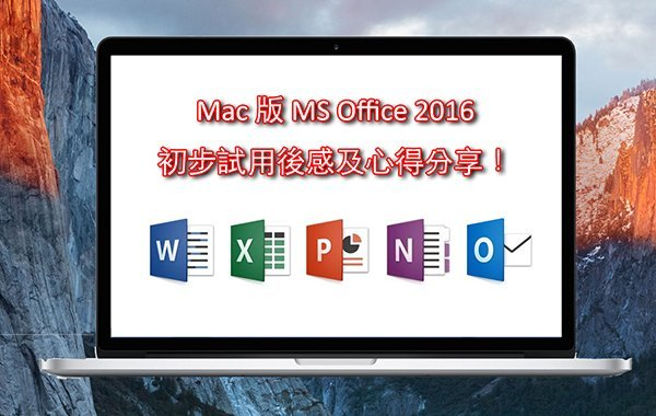 mac-ms-office-2016-feedback_00a