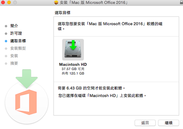 mac-ms-office-2016-feedback_01
