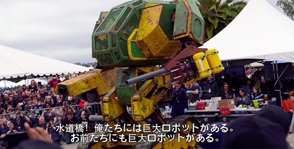 megabot-mark-ii-vs-kuratas-accept_13a