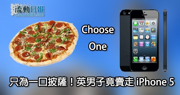 sell-iphone-5-for-a-bite-of-pizza_00