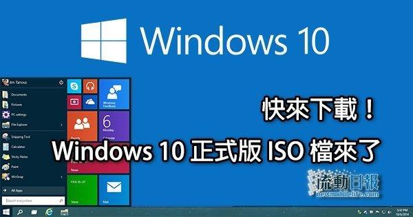 windows-10-iso_00d