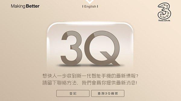 3hk-3q-web-0