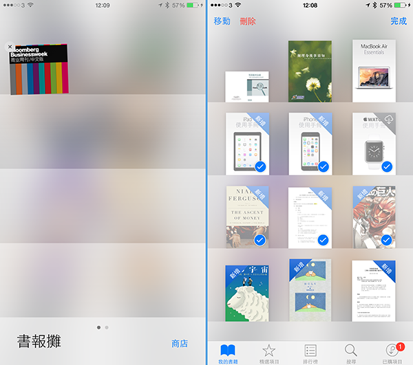 4-tips-iphone-storage-release_04