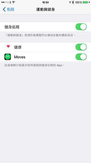 5-tips-to-improve-iphone-6-battery_06
