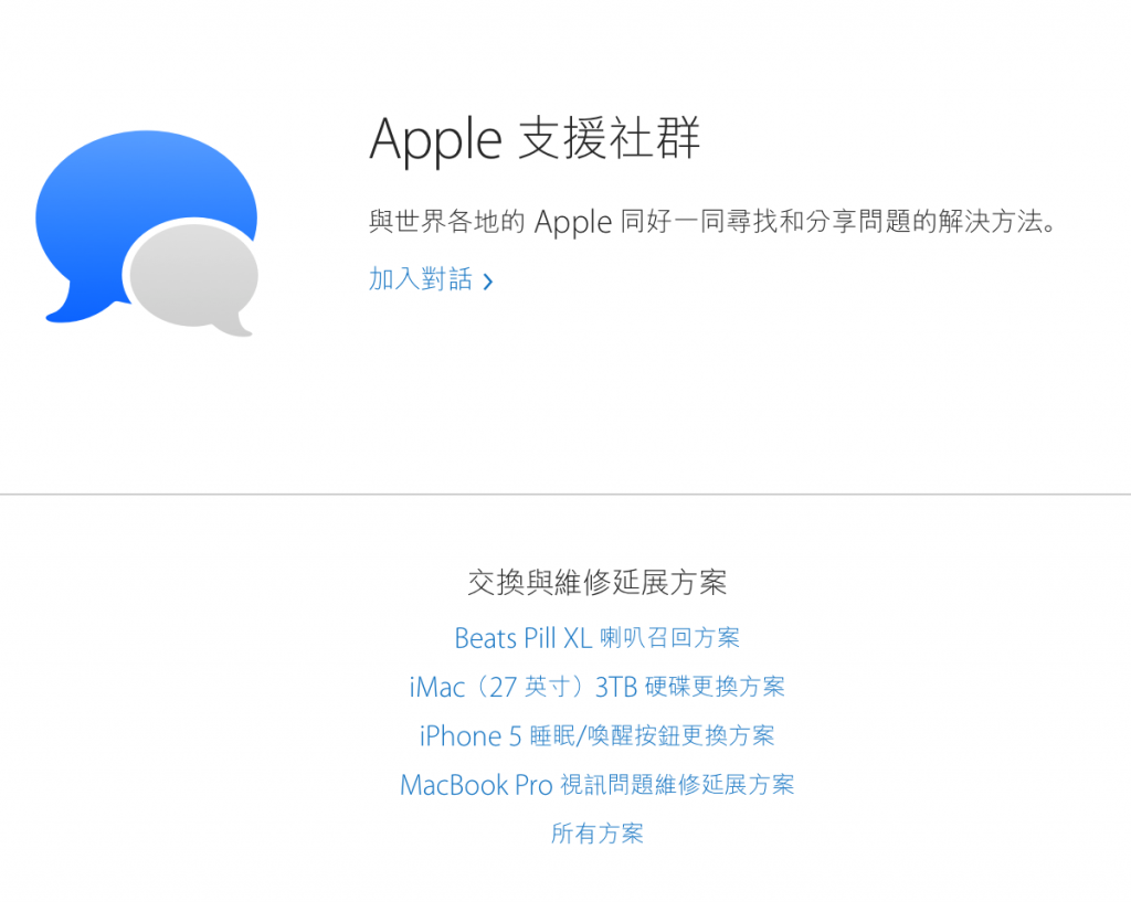 Apple support-4