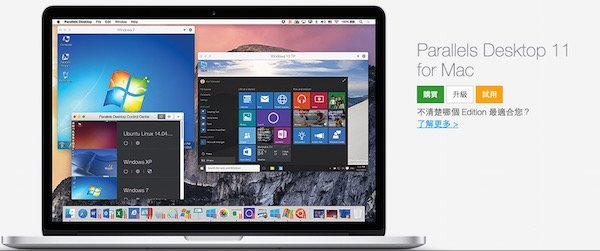 Parallels Desktop 11 for Mac 1