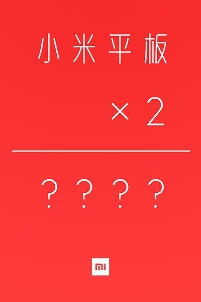 mitab-2-guess