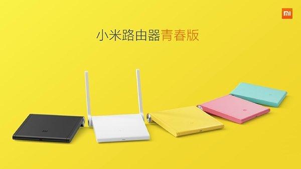 xiaomi-mi-router-young_03