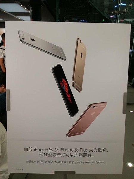 apple-store-walkin-poster