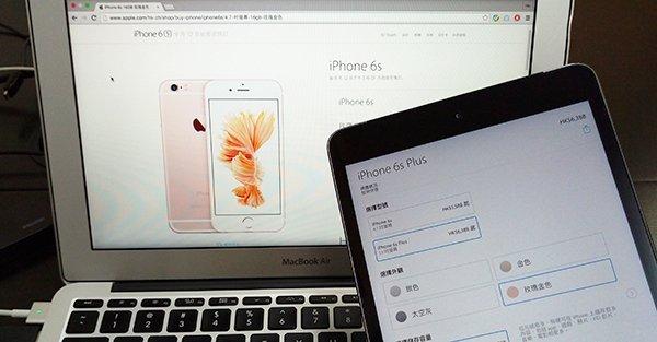 buy-iphone-6s-online