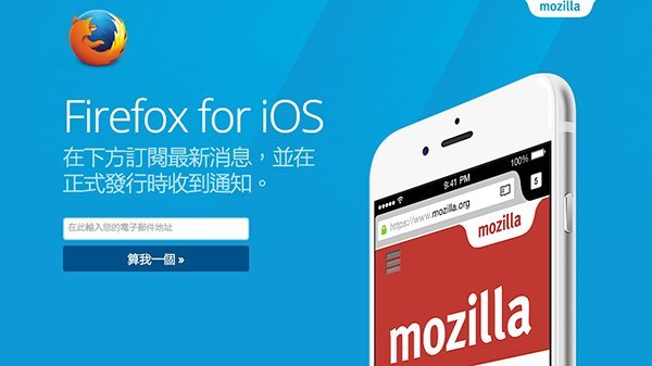 firefox-ios-preview-3