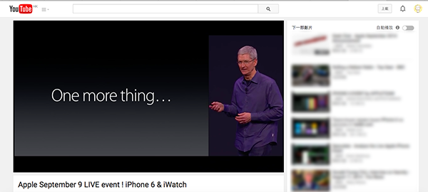 how-to-watch-apple-event-in-win-7-and-win-8_02