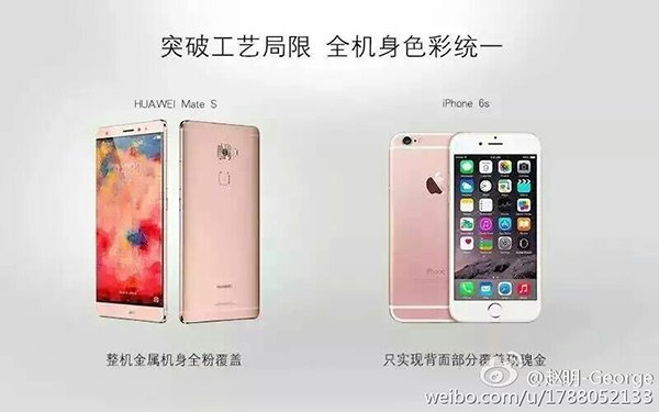 huawei-exec-think-iphone-6s-as-same-as-theirs_01