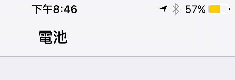 iOS 9 low battery-2