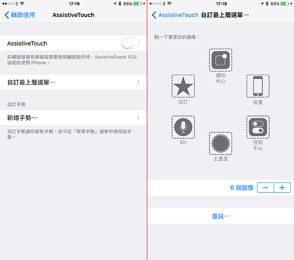 ios-9-assistant-touch_01