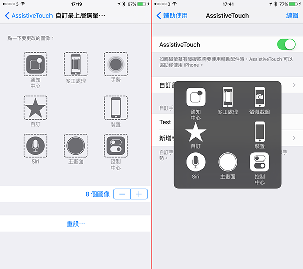 ios-9-assistant-touch_03