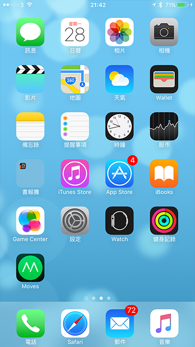 ios-9-battery-wasted-app_03