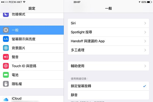 ios-9-proactive-search-setting-1