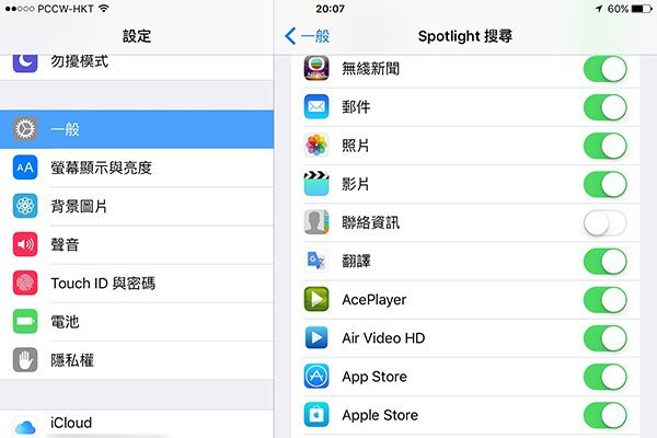 ios-9-proactive-search-setting-2