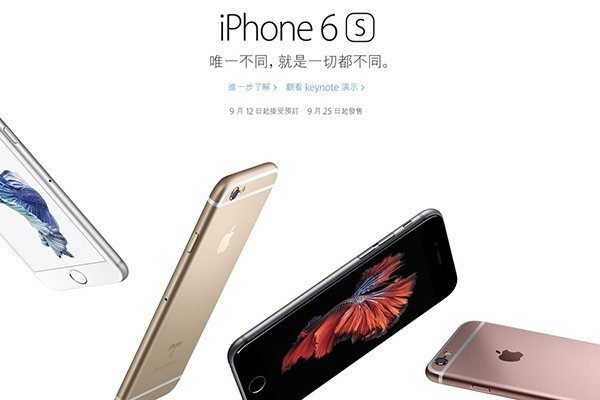 iphone-6s-10-pts-00