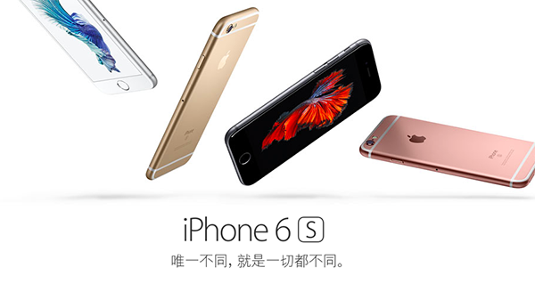 iphone-6s-order-right-now_00