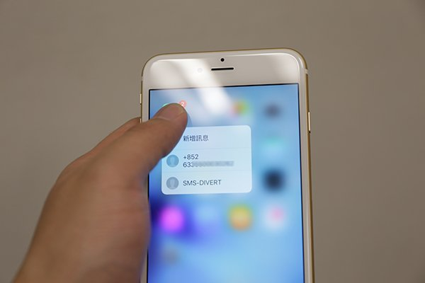 iphone-6s-plus-review-04