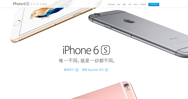 iphone-6s-prepare-to-shipment_00