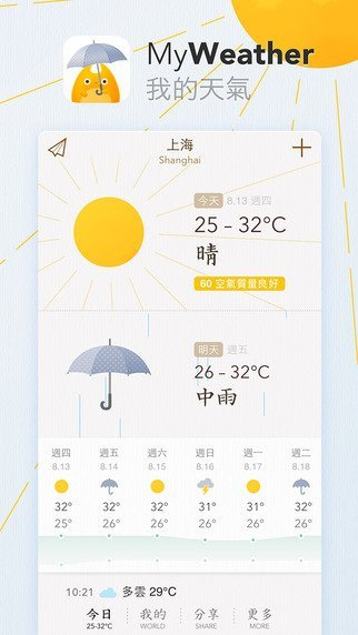 my-weather-10-day-1
