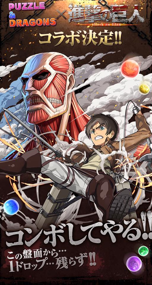 pad x attack on titan