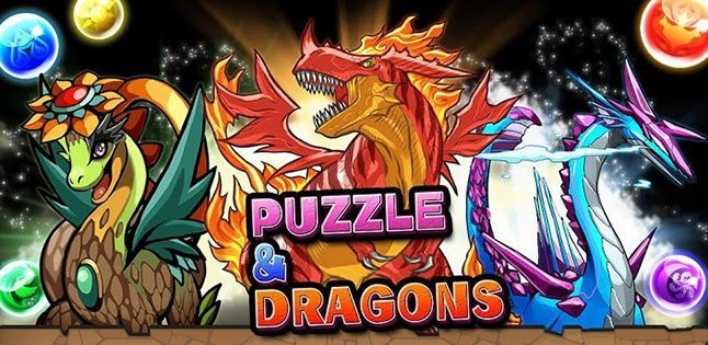puzzle-dragons-no-ios-9_00