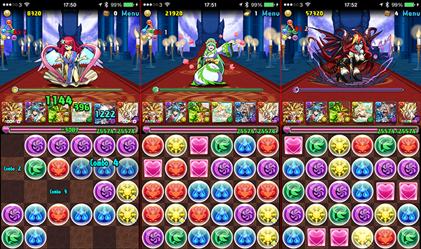 puzzle-dragons-no-ios-9_02