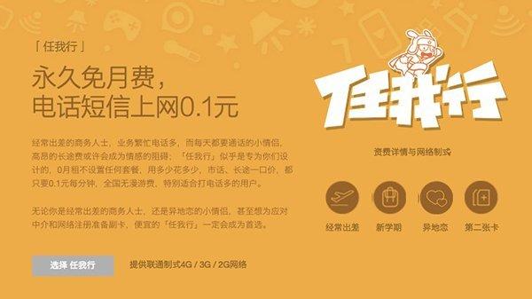 xiaomi-phone-card-1