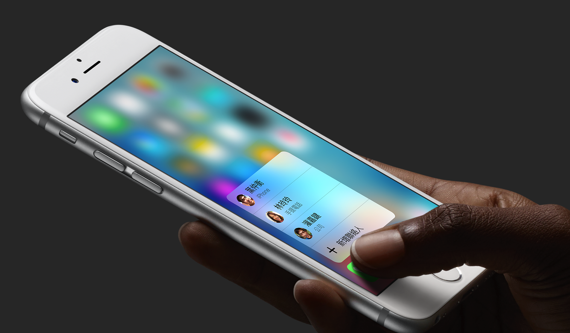 3D Touch-4