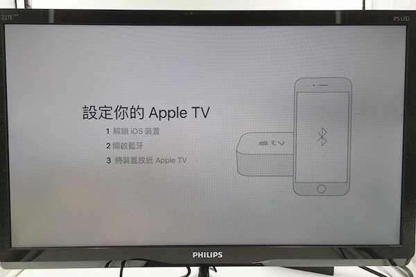 4th-apple-tv-opinion-01